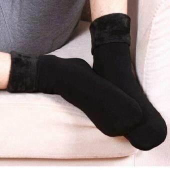 Noikatoo ถุงเท้ากันหนาว บุขน ใส่ในอุณหภูมติดลบได้ใส่ได้ทั้งชายและหญิง สีดำ