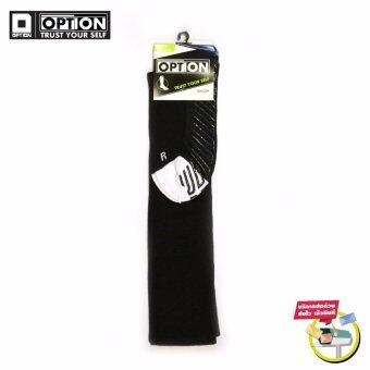 ถุงเท้ากีฬากันลื่น OPTION Non-Slip Long Black