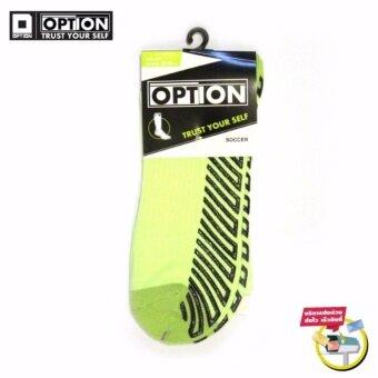 ซื้อ/ขาย Option ถุงเท้ากีฬากันลื่น OPTION Non-Slip Short Green