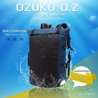 ลดราคา OZUKO รุ่น O.Z. กระเป๋าถือ-สพายหลัง BACKPACK ใบใหญ่ ใช้เดินป่า ท่องเที่ยว คงทนแข็งแรงใส่ของได้เยอะมีช่องซิปภายใน notebook แฟ้มเอกสาร เสื้อผ้า โทรศัพท์มือถือ อื่นๆ (สีน้ำเงิน)