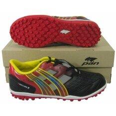 รองเท้ากีฬา รองเท้าฟุตซอลร้อยปุ่ม PAN PF-15T1 ดำแดง
