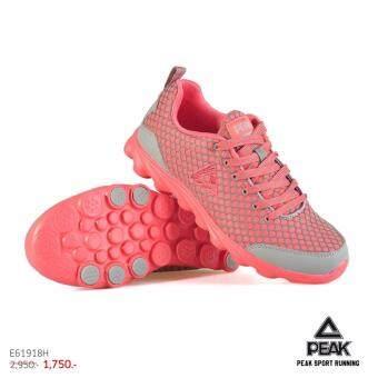 ราคา PEAK รองเท้า วิ่ง มินิ มาราธอน Marathon ระบายอากาศ พีค Running Shoe รุ่น E61918H - Pink