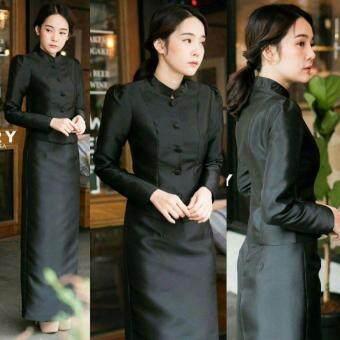 ชุดผ้าไหมไทยจิตรดา ผ้าไหมเนื้อเงาสวย สีดำ ไทยจิตรลดาเสื้อยกไหล่จับจีบน้อย กระดุมหน้า -สีดำ