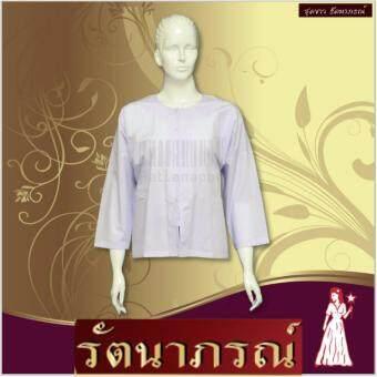 ชุดปฏิบัติธรรม ชุดขาว ปฏิบัติธรรม ชุดชีพราหมณ์ ชุดถือศีล เสื้อชีพราหมณ์ เสื้อขาวปฏิบัติธรรม หญิง (รัตนาภรณ์)