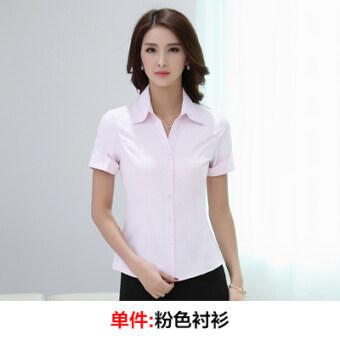 ผ้าฝ้ายป่าธุรกิจเสื้อขนาดใหญ่เสื้อเชิ้ตสีขาว (สีชมพู)