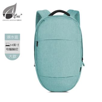 ง่ายเดินทางแฟชั่นกระเป๋าสะพายกระเป๋า (ทะเลสาบสีฟ้า (ความมั่งคั่ง))