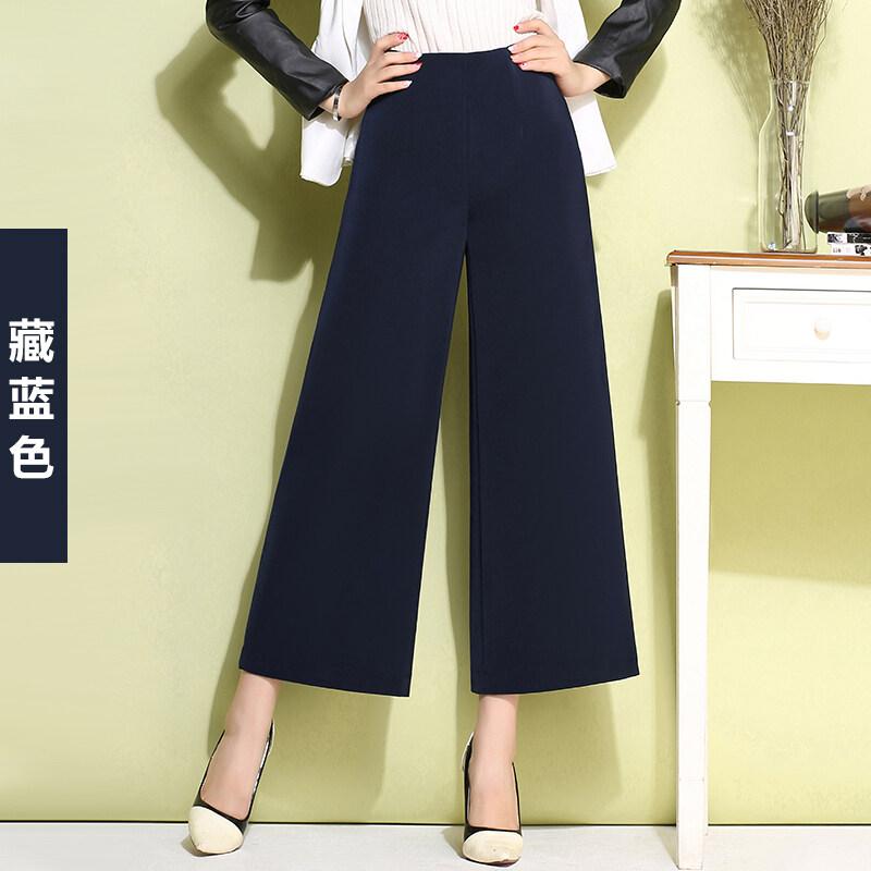 ซากุระฤดูใบไม้ผลิและฤดูใบไม้ร่วงใหม่ถุงน่องกางเกงขากว้างกางเกง (สีน้ำเงินเข้ม)