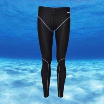 Qizhef Man waterproof quick-drying suntan swimming trunks (Grey) - intl