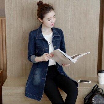 Qizhef New large size women slim ladies denim jacket jacket sleeves dark blue - intl