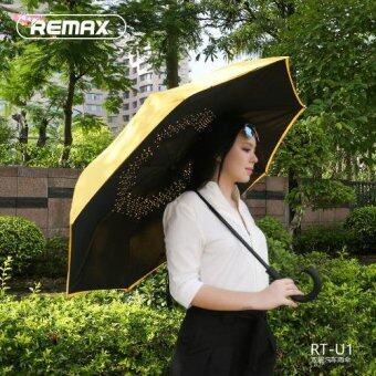 REMAX RT-U1 Windproof Sun Rain Umbrella Double Layer Auto-Open(yellow)