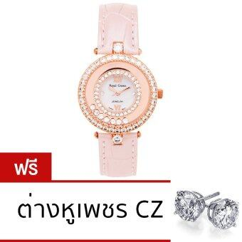 Royal Crown แพ็คคู่ ซื้อ 1 แถม 1 นาฬิกาข้อมือผู้หญิง สีชมพู ฝังเพชร CZ รอบ พร้อมเพชรกลิ้งได้ด้านในหน้าปัด สายหนังแท้ รุ่น STR-3628 (แถมต่างหูเพชร CZ BG-E0006 )