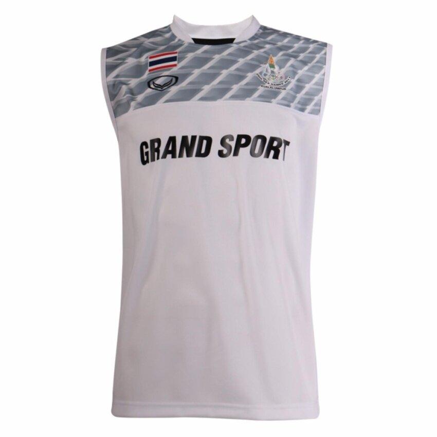 แกรนด์สปอร์ต เสื้อกีฬา ซ้อม Sea Games 2017แขนกุด(สีขาว)