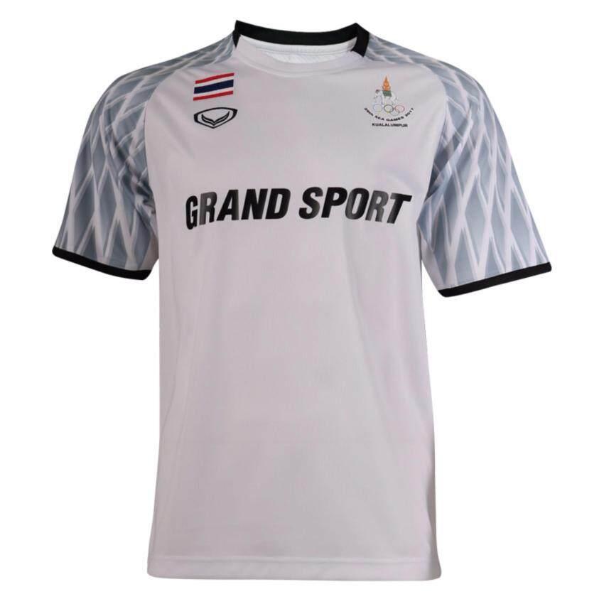 แกรนด์สปอร์ต เสื้อกีฬาซ้อม Sea Games 2017 (สีขาว)