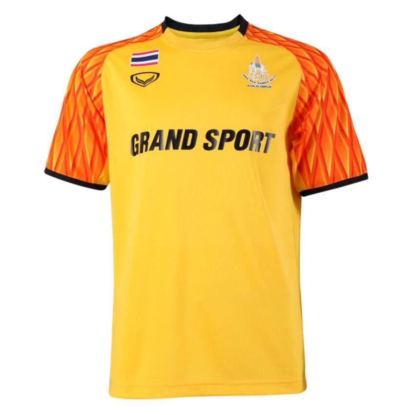 แกรนด์สปอร์ต เสื้อกีฬาซ้อม Sea Games 2017 (สีเหลือง)