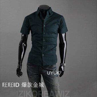Shishang ผู้ชายแขนสั้นเสื้อสีทึบเสื้อ (สีเขียวเข้ม)