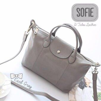 SOFIE กระเป๋าสะพายข้างหนังแกะ ไซส์ S สีเทา