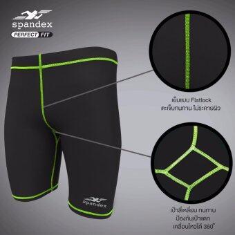 Spandex NS001SF กางเกงรัดกล้ามเนื้อขาสั้น สีดำ/ตะเข็บเขียว