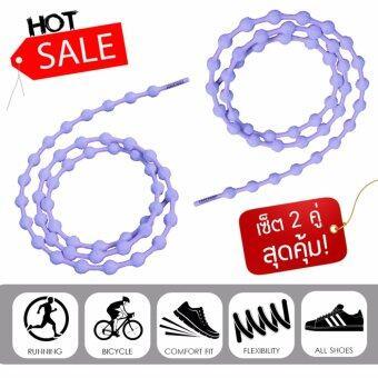 SPORTLAND CROCKETT เชือกผูก รองเท้า วิ่ง แบบตุ้ม Running Cool Knot Tie Shoelaces 75cm #702 สีม่วง แพ็คคู่