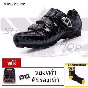 SUPER D SHOP BOODUNรองเท้าปั่นจักรยานเสือภูเขา(สีดำ)+คริปรองเท้า+ถุงเท้า
