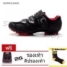 SUPER D SHOP รองเท้าปั่นจักรยานเสือภูเขา (สีดำ) TIEBAO