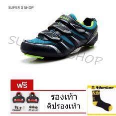 SUPER D SHOP รองเท้าปั่นจักรยานเสือหมอบ (สีเขียว) TIEBO