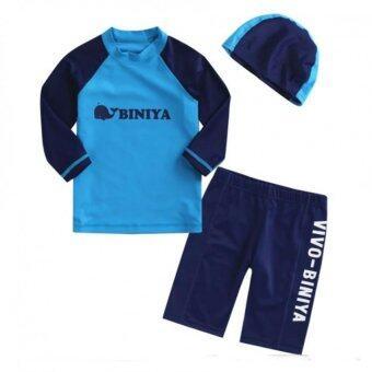 Tankidsshop ชุดว่ายน้ำเด็กชาย เสื้อสีฟ้า น้ำเงิน กางเกงสีน้ำเงิน สกีนตัวอักษร พร้อมหมวก