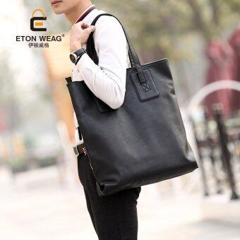 Tidog The new version of big bag wrapping quality leisure bag tideTravel Bag Shoulder Bag tote bag - intl