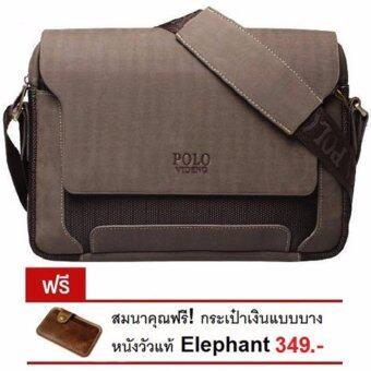 รีวิว กระเป๋าสะพายหนังแท้ กระเป๋าหนัง POLO VIDENG - L 0625