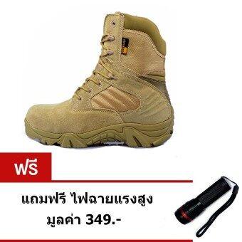 Uni รองเท้าเดินป่า รองเท้าทหาร รองเท้าปีนเขา รุ่น ซิปข้าง (สีทราย) Freeไฟฉายแรงสูง