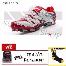UPER D SHOP BOODUN รองเท้าปั่นจักรยานเสือภูเขา(สีขาว แดง)+คริปรองเท้า+ถุงเท้า