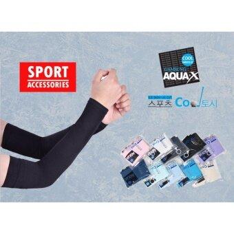 ปลอกแขนกัน UV Aqua-x สีดำ (แพ็ค 10 คู่)