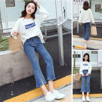 VENFLON Women Korean Elastic Slit flares Denim Jeans Slim Trousers Pant (blue) - intl