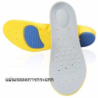 ซื้อ/ขาย แผ่นยางรองเท้า กันกระแทก Walker and Runner Memory foam - Absorption Super Soft Insoles (สีเทา)
