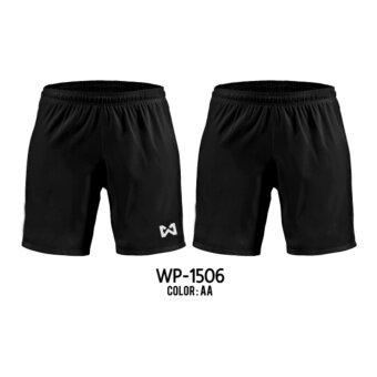 กางเกงขาสั้น Warrix สีดำ