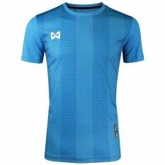 WARRIX เสื้อฟุตบอล WA-1548-LL (สีฟ้า)