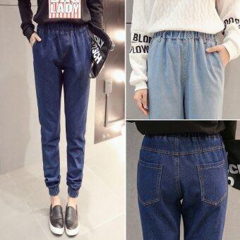 Women's cotton Denim elastic waist jeans Girl's harem pant ankle length Loose trouser - intl