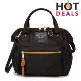 กระเป๋าถือ นักเรียน ผู้หญิง วัยรุ่น กาญจนบุรี Wonderful  Bingo fashion Japan Women Bag กระเป๋าสะพายข้างสำหรับผู้หญิง  Black
