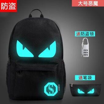 Yeguang การ์ตูนย้ายการ์ตูนโจวเบียนนักเรียนมัธยมเดินทางกระเป๋าเป้สะพายหลังกระเป๋าสะพายไหล่ (ขนาดใหญ่ [ปีศาจ + กรณีดินสอ + ป้องกันการโจรกรรมล็อค])