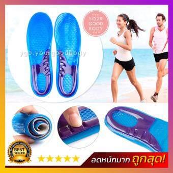 YGB Soft Gel แผ่นรองเท้าเพื่อสุขภาพ เจลถนอมเท้า ปวดส้นเท้า รองเท้ากีฬา (Size 42-46)