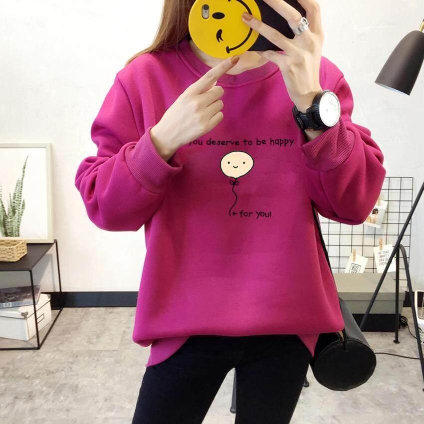 เสื้อกันหนาวแขนยาวแฟชั่นพร้อมส่ง สีชมพู รุ่นYou deserve to be happy