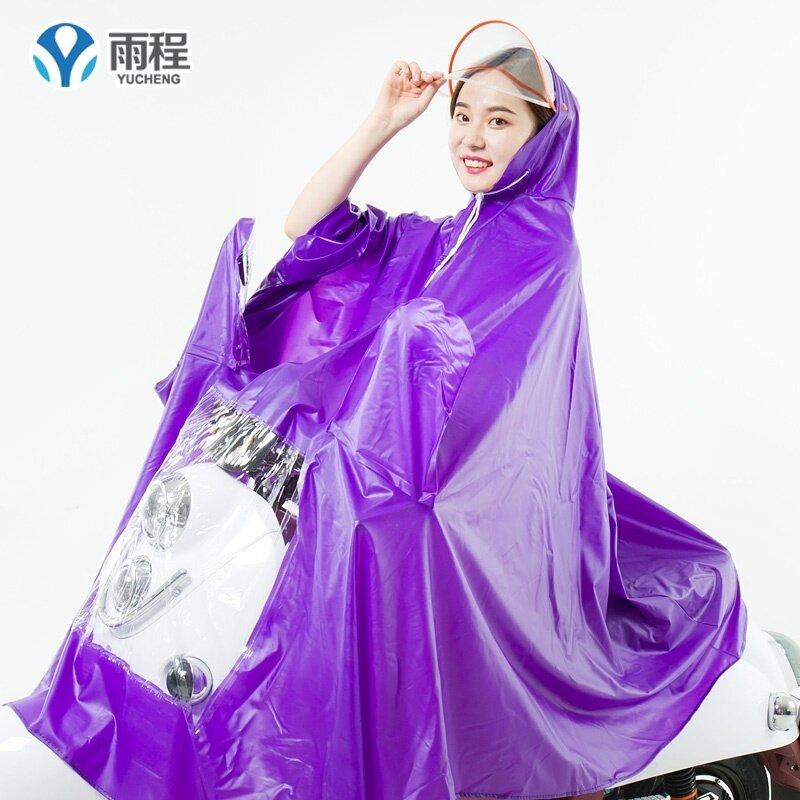 Yucheng Shishang สีทึบหนาแบตเตอรี่รถยนต์เสื้อกันฝนเสื้อปอนโช (สีทึบ-ม่วง)