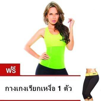 ประเทศไทย Zone7 - เสื้อโยคะเรียกเหงื่อ เสื้อกล้ามออกกำลังกาย Yoga Shapers Hot Shirt สีเขียว (Green) - แถมฟรี กางเกงเรียกเหงื่อ 1 ตัว