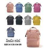 ตรัง Anello Mini Backpack-Heat Tone Waterproof (NPI)