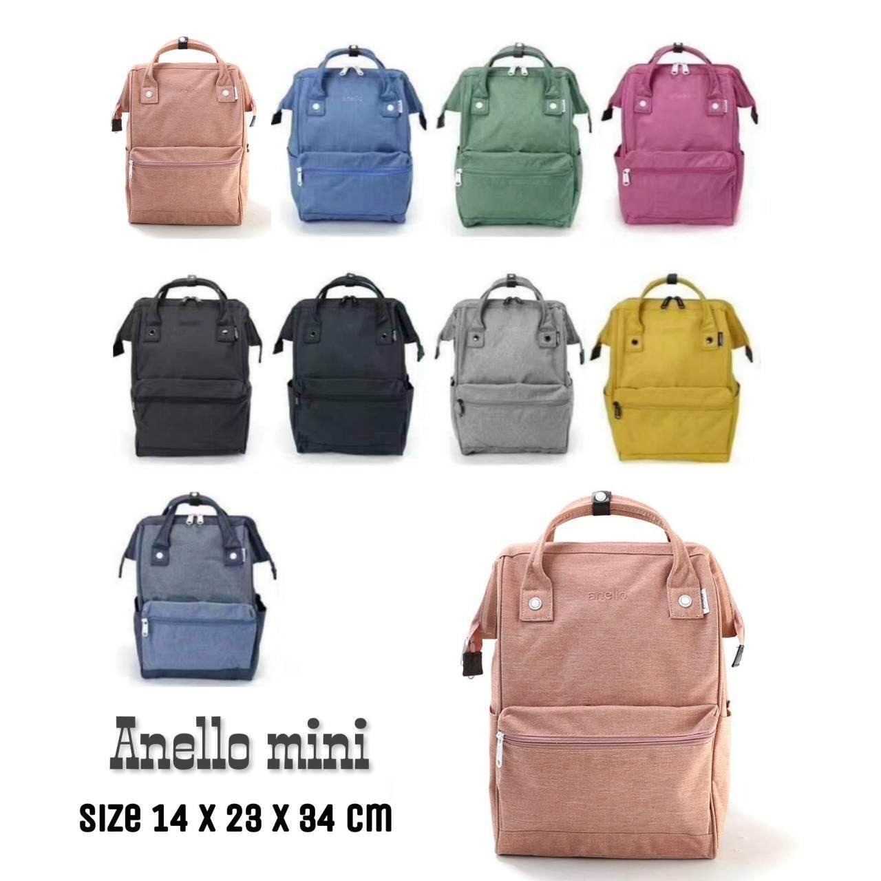 ตรัง Anello Mini Backpack-Heat Tone Waterproof (NPI)