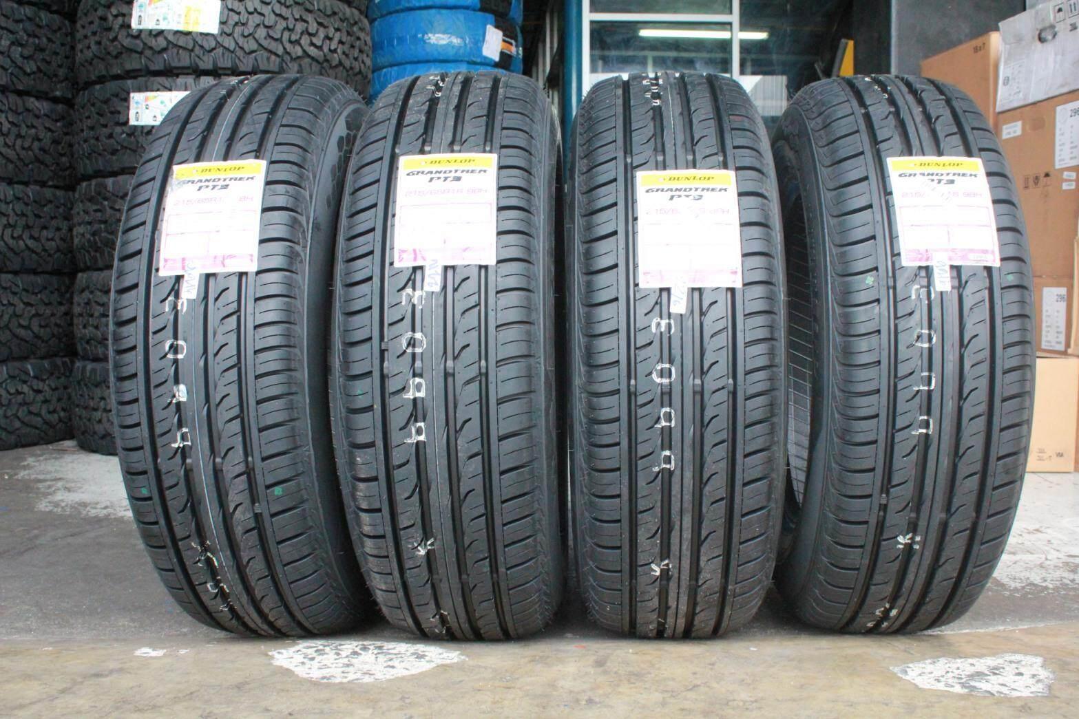 ประกันภัย รถยนต์ ชั้น 3 ราคา ถูก ปราจีนบุรี ยางรถยนต์ DUNLOP 255/55 R18 GRANDTREK PT3 x 4เส้น