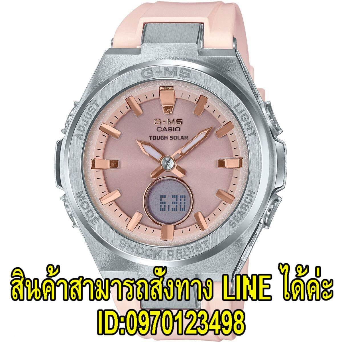 นราธิวาส Casio Baby-G G-Ms Watch MSG-S200-4AER