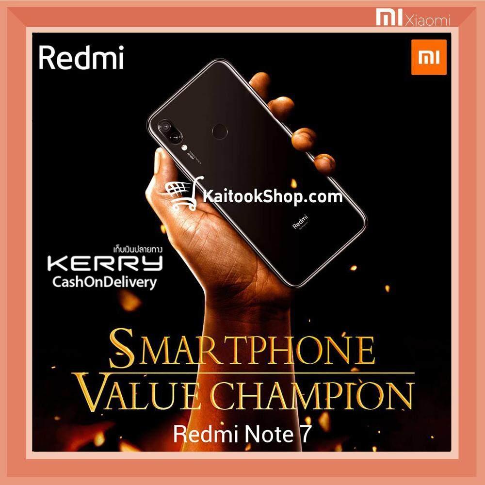 นครนายก Xiaomi Redmi Note 7 (Rom 64 GB + Ram 4 GB) # ประกันศูนย์ไทย 1 ปี