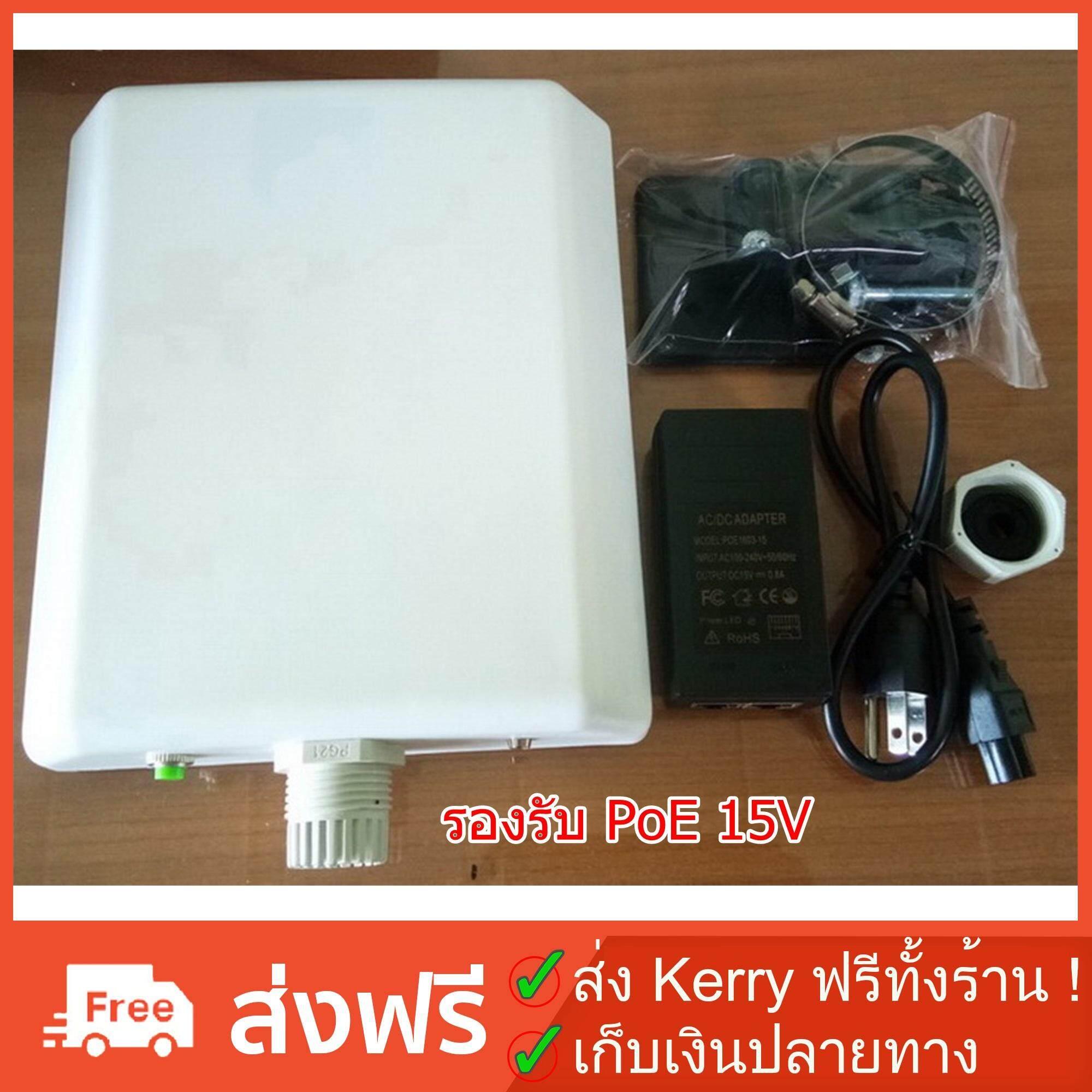 เก็บเงินปลายทางได้ ส่ง Kerry ฟรีทั้งร้าน !! CPE UBNT จีน Fw. NanoStation2 2.4Ghz Max Speed 54M รองรับ PoE 15V   เลือกระยะประกันได้