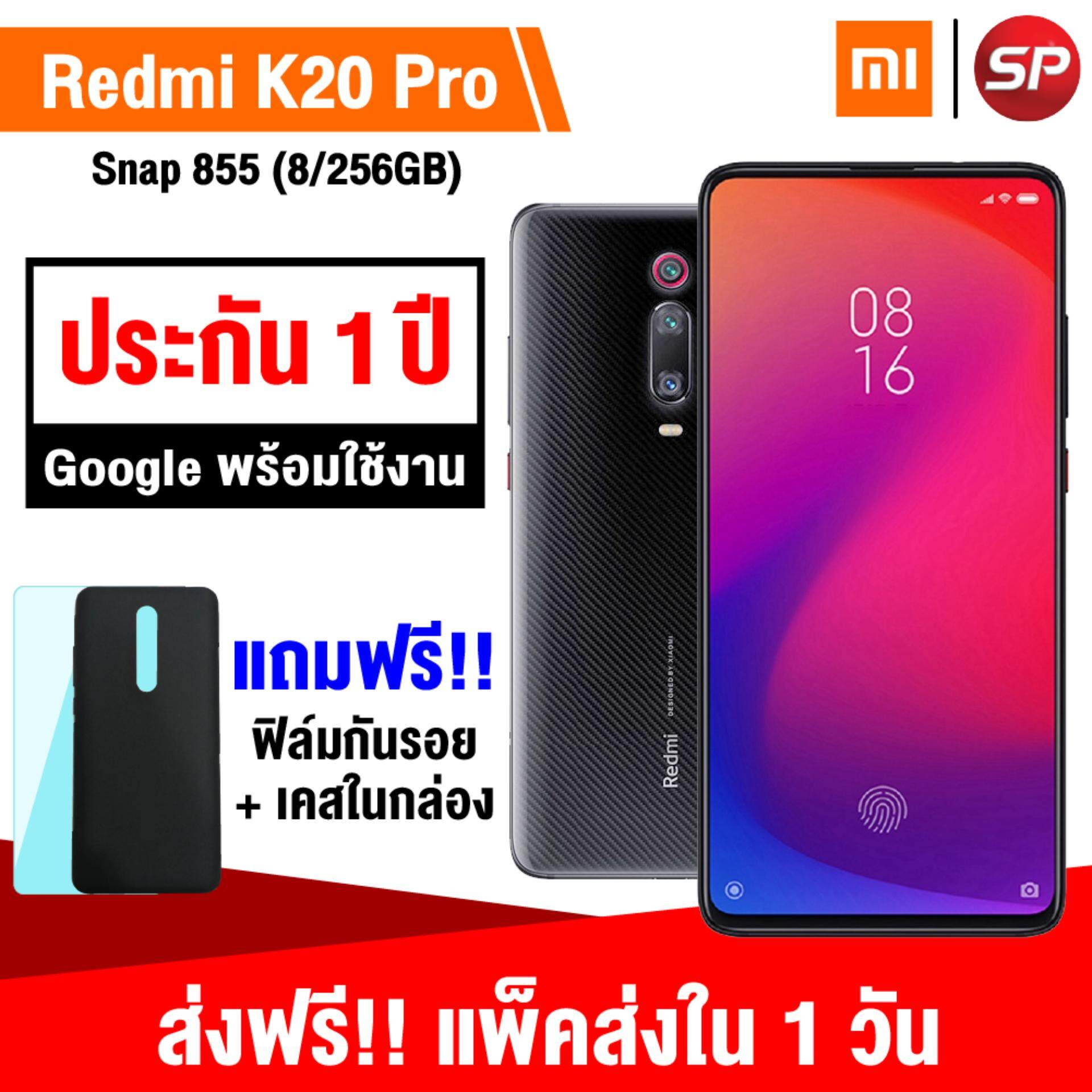 การใช้งาน  สตูล 【กดติดตามร้านรับส่วนลดเพิ่ม 3%】【แพ็คส่ง 1 วัน】【ใช้คูปองลดเพิ่ม】【ส่งฟรี!!】Xiaomi Redmi K20 Pro (8/256GB) พร้อมเคส Premium Black Case 【รับประกันร้าน 1 ปี】/ Thaisuperphone