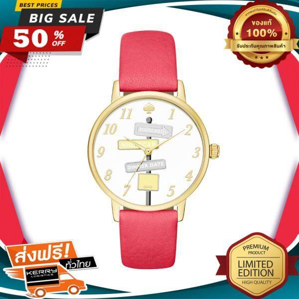 WOW! นาฬิกาข้อมือคุณผู้หญิง Kate Spade นาฬิกาข้อมือผู้หญิง New York Metro Ladies Watch รุ่น KSW1127 สีชมพู ของแท้ 100% สินค้าขายดี จัดส่งฟรี Kerry!! ศูนย์รวม นาฬิกา casio นาฬิกาผู้หญิง นาฬิกาผู้ชาย น